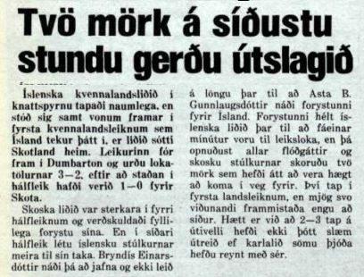 Frétt úr Morgunblaðinu 22. september 1981 - um fyrsta landsleik kvennalandsliðsins